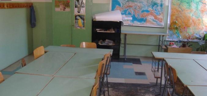 Bojkot nastave u Kratovu-saopštenje Saveta roditelja-NOVO