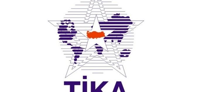 ТИКА планира нова улагања у неразвијена подручја у Србији
