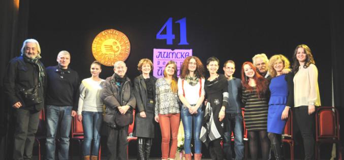 Завршене 41. Лимске , проглашени победници