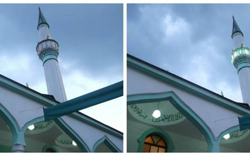 Obeležavanje Ramazanskog bajrama