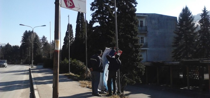 Podignuta zastava FAP-a i Državna zastava