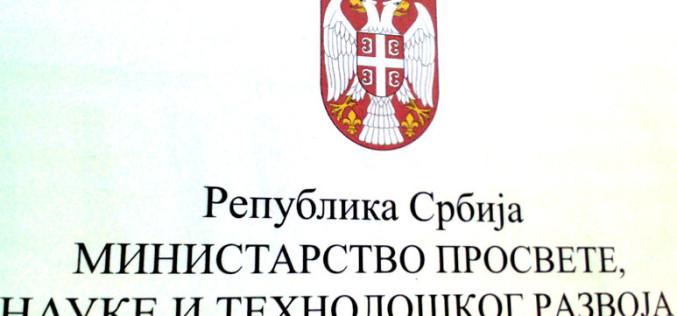 Praksa za studente u Ministarstvu prosvete