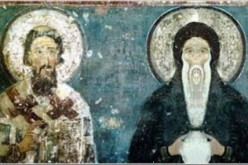 Савиндан на Бањи пре 116 година