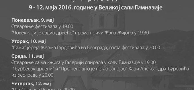 """Drugi filmski festival """"Beli Anđeo"""""""