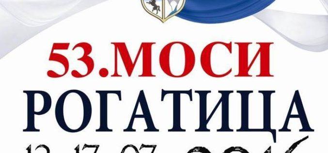 """ZAVRŠENE 53. MOSI """"ROGATICA 2016"""""""