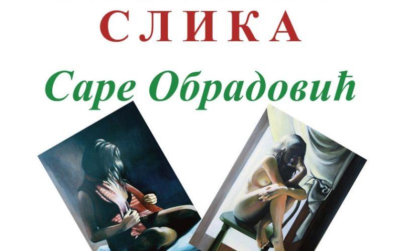 Izložba slika Sare Obradović