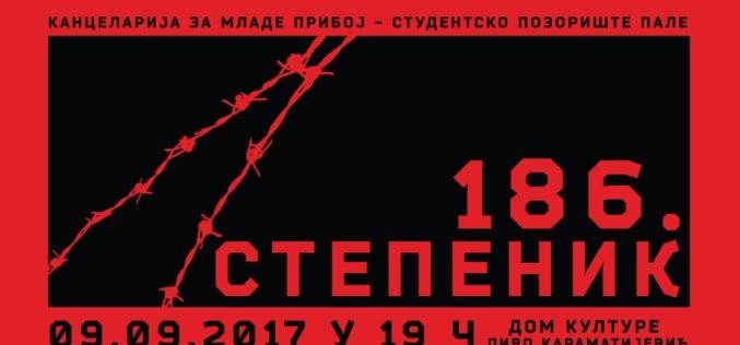 "Pozorišna predstava ""186. stepenik""  u Priboju"