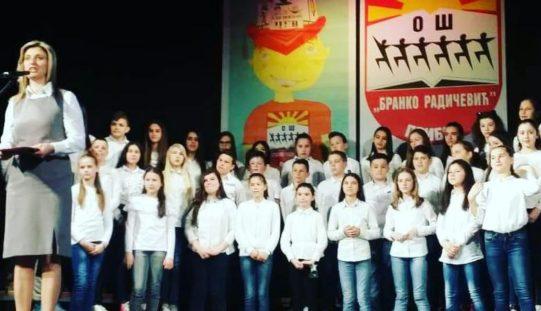 """Proslava 130. godišnjice OŠ """"BRANKO RADIČEVIĆ"""" Priboj"""